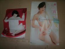 New AKB48 Mayu Watanabe Poster 2 set kawaii yayuyu F/S japan