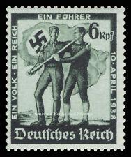 EBS Germany 1938 Austrian Anschluss Berlin issue Michel 662 MNH**