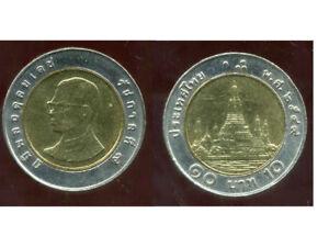 THAILAND  THAILANDE   10 baht   2006  ( etat )