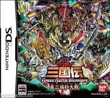 Used DS  SD Gundam Sangokuden Brave Battle Warriors  NINTENDO JAPANESE IMPORT