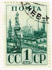 Russia Soviet Petroleum Oil Industry stamp 1940