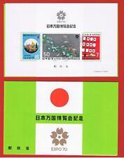 "Japan #1031a MNH OG  Sheet of 3 Expo ""70  w/folder  Free S/H"