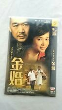 1956-2005 2 disc ASIAN DRAMA MOVIE SHOW DVD SET OF 2 HDVD-9