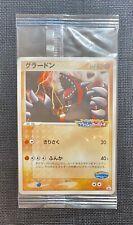 Pokemon Groudon Poke Park 2005 Promo #042/PCG-P Japanese Sealed