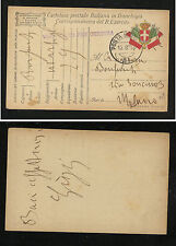 Italy  military   postal   card    1917        KL0425