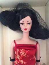 Mattel 2004 Gold Label BFMC Silkstone Barbie Chinoiserie Red Sunset NRFB