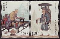China Stamp 2016-24 Monk Xuanzang take Journey to the West 玄奘 MNH