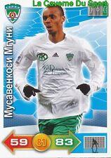 MUSAWENGOSI MGUNI ZIMBABWE # FK.TEREK GROZNIY CARD ADRENALYN PANINI 2012