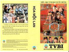 HOA MOC LAN -  PHIM BO HONGKONG - 4 DVD