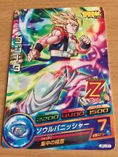 Carte Dragon Ball Z DBZ Dragon Ball Heroes Jaakuryu Mission Part SP #JPJ-31