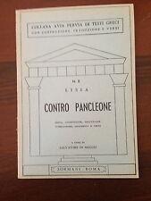 D11> COLLANA AVIA PERVIA DI TESTI GRECI N.8 - CONTRO PANCLEONE - LISIA