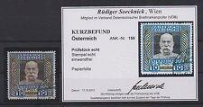 Österreich 1908 Nr 156 Ausgabe 1908 10 Kronen Papierfalte !!! BEFUND Soecknick