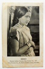 1930s Unique Bollywood Actress BIBBO Postcard.Bp-43