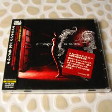 Cage 9 - El Mo Tivo JAPAN CD Mint W/OBI #X03