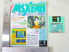 MSX FAN + DISK 1993/6 Book Magazine RARE Retro ASCII