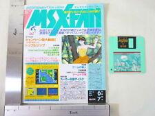 MSX FAN + DISK 1993/6 Book Magazine RARE Retro ASCII