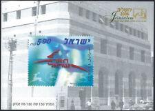 Israel: 2006 correo de Israel Min hoja SGMS 1791 estampillada sin montar o nunca montada