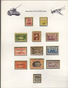 """US Philippines 1945 VICTORY issue 2c to 10 Pesos + Special Delivery Close """"IC"""""""