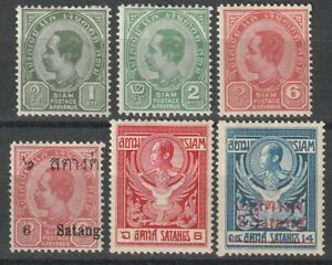 Thailand 1899-1917 small group of six Rama 5 MH