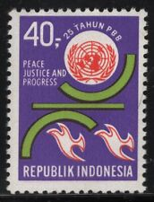 Indonesia 1970 United Nations 25th Anniversary Sc# 794 NH