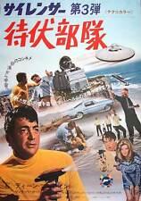 AMBUSHERS Japanese B2 movie poster DEAN MARTIN MATT HELM SENTA BERGER NM