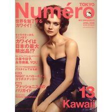 "NUMERO TOKYO Vol 13 Hello Kitty  "" Kawaii ""Very Good 2008 JAPAN"