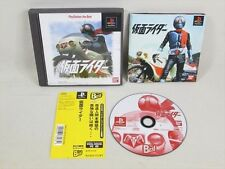 PS1 MASKED RIDER The Best with SPINE CARD * Playstation PS Bandai JAPAN Game p1