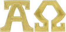 Alpha & Omega  - Vestment - Liturgical - Gold Metallic Embroidered Iron On Patch