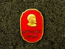 More details for chinese people's republic pin badge lenin russian socialistic revolution leader