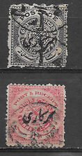 HYDERABAD , INDIA ,1908/11 , SET OF 2 STAMPS , PERF , USED