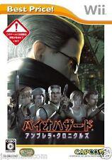 Used Wii Biohazard Umbrella Chronicle Nintendo JAPAN JP JAPANESE JAPONAIS IMPORT