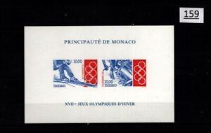 /// MONACO 1994 - MNH - IMPERF - OLYMPICS