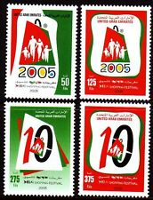 UAE 2004 ** Mi. 783/86 Einkaufen Shopping Festival