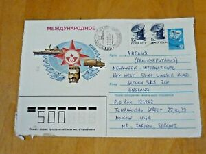 RUSSIA PRE-PAID COVER WITH ADDITIONAL STAMPS 1990