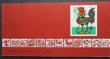 China 1981 New Year-Cock Booklet. MNH.