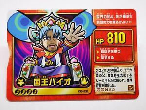 Keroro Quest Bandai RPG game anime Gunso carte card made in japon KG-22
