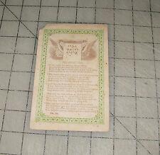 "Vintage Hebrew - Yiddish - Jewish 3.5"" x 5.5"" Prayer Card #50"