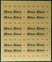 DDR Markenheftchenbogen MiNr. MHB 18 postfrisch MNH (BW7005