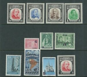 COLOMBIA 1952-53 7 different commemorative sets (Scott 610-620) VF MLH