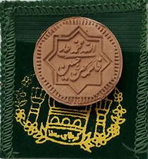 Islamic Shia Namaz Allah Panjtan-e Pak Ahlul-Bayt Names Mohr Turbah Travel Pack