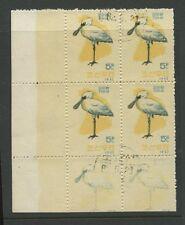 KOREA 1962 BIRDS SPOONBILL...LEFT CORNER BLOCK of 4 + PART PRINT in MARGIN