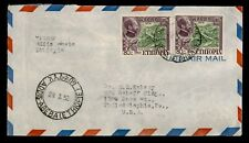 DR WHO 1952 ETHIOPIA ADDIS ABABA TO USA AIR MAIL C190678