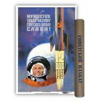 Russian Space Exploration Program, Soviet Propaganda Wall Poster in tube A2