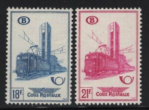 Belgium 1954 18Fr & 21Fr Electric Trains Sc# Q363-64 mint