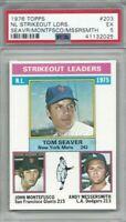 1976 Topps baseball card #203 1975 K Ldrs Tom Seaver New York Mets graded PSA 5