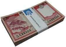 Nepal 5 Rupees X 100 Pieces (PCS), 2012, P-69, UNC, Bundle, Pack, Yak