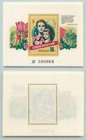 Russia USSR, 1983 SC 5213 MNH, Souvenir Sheet. rta5677