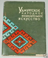 BOOK Udmurt Folk Art costume embroidery weaving wood carving Russian culture old