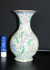 """A Superb 6"""" Chinese Enamel Lotus Flowers (Uncorrupted) on copper Baluster Vase"""