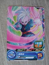 Carte Super Dragon Ball Heroes Gummy PCS6-08 DBH Gumica Gumi Promo DBZ